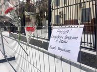 Киевляне несут цветы к посольству России в память о погибших в Ту-154