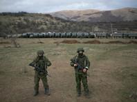"""Напомним, """"вежливыми людьми"""", или """"зелеными человечками"""", называли людей в камуфляжной форме без опознавательных знаков, появившихся в Крыму в феврале 2014 года - перед референдумом за присоединение полуострова к России"""