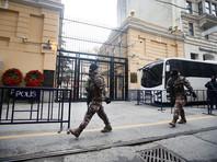 В Турции по делу об убийстве российского посла арестованы 12 человек