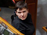 """""""Батькивщина"""" исключила Надежду Савченко из списков фракции"""