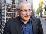 Суд в Ирландии отменил арест 100 млн евро на счетах Ходорковского