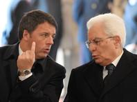Президент Италии официально принял отставку премьер-министра Ренци