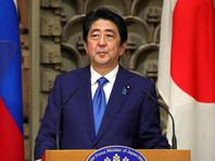 Абэ намерен посетить Россию в начале 2017 года