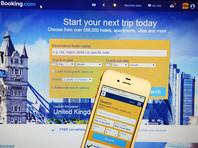 На Украине возбудили дело против туристического сервиса Booking.com из-за Крыма