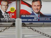 В Австрии вновь выбирают президента: в прошлый раз кандидатов разделили полпроцента