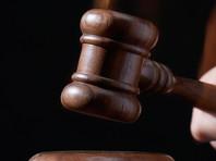 """Суд Бельгии отказался вернуть России арестованную по """"делу ЮКОСа"""" собственность"""