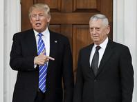 Трамп официально выдвинул отставного генерала Мэттиса на пост главы Пентагона