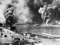 """""""День, который нельзя забыть"""": ветераны спустя 75 лет вспоминают Перл-Харбор"""