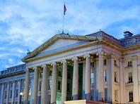 Министерство финансов США приняло решение о расширении санкционного списка в отношении граждан РФ и российских юридических лиц из-за ситуации на Украине