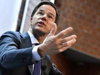 С соответствующим обращением уже на в ближайший четверг выступит премьер-министр Нидерландов Марк Рютте, передает агентство Reuters со ссылкой на осведомленные источники