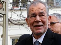 На выборах президента Австрии победил потомок эмигрантов из России