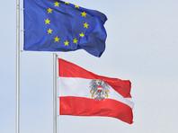 Напомним, летом Главный комитет Национального совета Австрии по сотрудничеству с Евросоюзом принял резолюцию о постепенной отмене европейских санкций против России