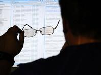 Le Monde обвинила прокремлевских хакеров из Fancy Bear в атаке на ОБСЕ