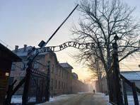 В Польше опубликована база данных с именами 8,5 тыс. надзирателей Освенцима