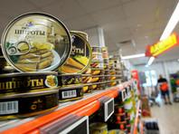 """Консервы """"Рижские шпроты в масле"""" в супермаркете в Москве, 28 июля 2015 года"""