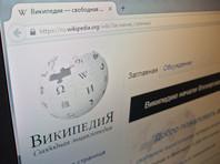 """Основным полем боевых действий стала интернет-энциклопедия """"Википедия"""""""