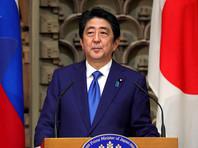 Премьер Японии запланировал визит в Россию