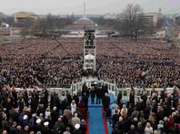 Церемония инаугурации избранного президента США Дональда Трампа, 20 января 2017 года
