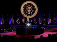 """Американский лидер также призвал сограждан """"быть бдительными, но не поддаваться страху"""""""