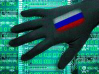 Статья 5 Устава НАТО потенциально грозит РФ коллективным вооруженным ответом за действия хакеров, но применяют ее очень редко