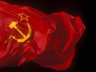"""Литовца оштрафовали на 150 евро за то, что он """"сушил"""" флаг СССР"""