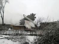 Под Бишкеком разбился грузовой самолет турецкой авиакомпании