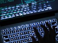 Прокремлевские хакеры не причастны к взлому энергокомпании в США, выяснили американские специалисты