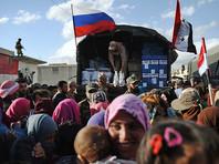 Россия передала мирным жителям Алеппо более 15 тонн гумпомощи