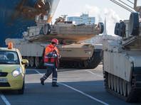 В Германию прибыли американские танки для размещения на восточных рубежах НАТО