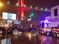 Стамбул, 1 января 2017 года