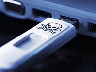 """Россию и Китай он назвал """"изощренными противниками"""" в киберсфере"""