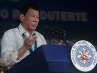 Президент Филиппин Родриго Дутерте заявил, что может ввести военное положение в стране в случае ухудшения ситуации с наркотиками
