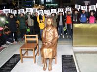 """Япония отозвала посла в Южной Корее из-за памятника """"женщинам для утешения"""""""
