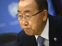 США предъявили обвинения в коррупции родственникам бывшего генсекретаря ООН