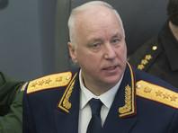 США включили главу Следственного комитета РФ в