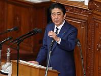 """Премьер-министр Японии хочет создать """"новый образ"""" Курильских островов и продолжить переговоры об их статусе с Россией"""