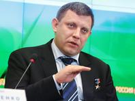 "Захарченко назвал предателями беженцев из Донбасса, в разгар боев ""скупивших всю Ялту"""