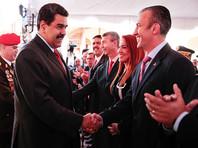 Мадуро назначил 15 новых министров и зама, который  может сменить его в случае импичмента