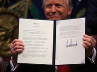 Трамп подписал указы об ужесточении контроля за мигрантами и реорганизации вооруженных сил