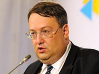 СБУ рапортовала о предотвращении спланированного в РФ покушения на депутата Геращенко