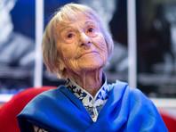 Секретарша Йозефа Геббельса скончалась в Мюнхене в возрасте 106 лет, радуясь своей бездетности