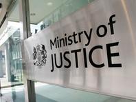 В Великобритании вступил в силу закон о посмертном помиловании тысяч британских мужчин, осужденных в ХХ веке за проявления гомосексуализма, который до 80-х годов считался преступлением в королевстве