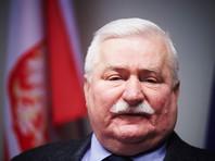В Гданьске обнаружен мертвым сын экс-президента Польши Леха Валенсы