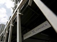 Панама приостановила расследование дела об утечке документов из компании   Mossack Fonseca