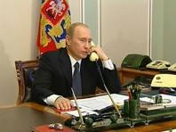До этого звонка Путин и Трамп общались по телефону в минувшем ноябре, когда российский президент поздравил своего собеседника с победой на выборах президента США