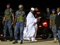 Бывший президент Гамбии перед отъездом из страны забрал все деньги из госказны