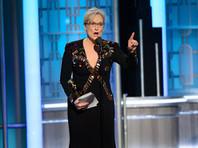 Трамп ответил на критику Мэрил Стрип, высказанную на вручении премии