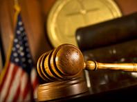 В США возобновился суд по делу о конфискации активов сына вице-президента РЖД
