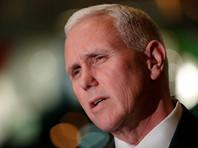 Будущий вице-президент США объявил о решимости Трампа постараться наладить отношения с Россией