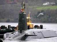 Подводная лодка Vengeance